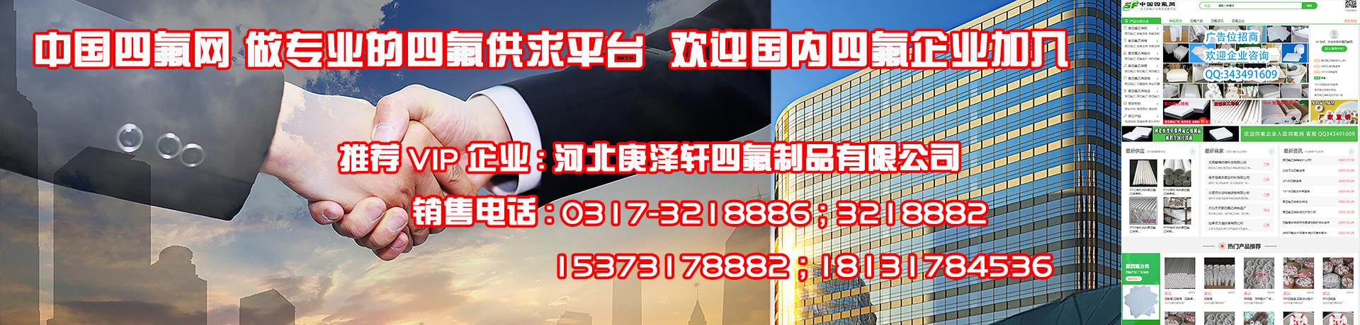 河北庚泽轩国际商贸有限公司
