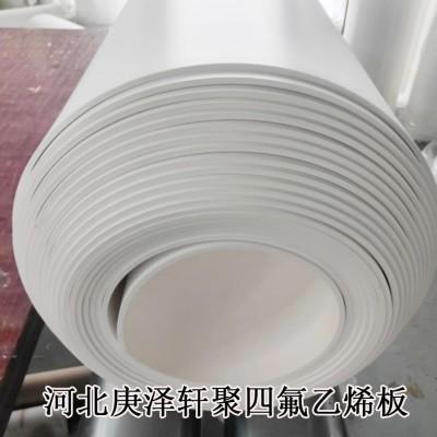 聚四氟乙烯板,铁氟龙板,特氟龙,PTFE,5mm聚四氟楼梯板