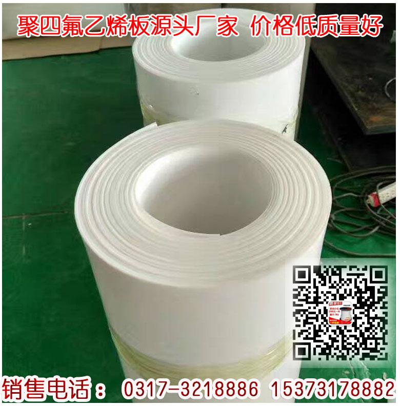 浙江四氟板多少钱一平米多少钱一公斤