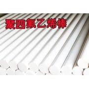 庚泽轩(温州)四氟制品厂