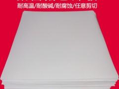 聚四氟乙烯板多少钱一公斤?