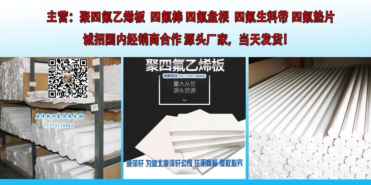 郑州市工程塑料厂