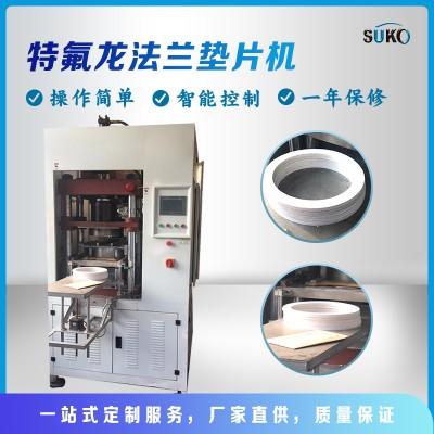 四氟模压机 特氟龙模压机 PTFE模压机