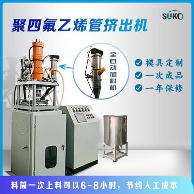 四氟设备 特氟龙设备 聚四氟乙烯设备 铁氟龙设备